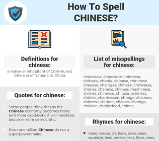 chinese, spellcheck chinese, how to spell chinese, how do you spell chinese, correct spelling for chinese