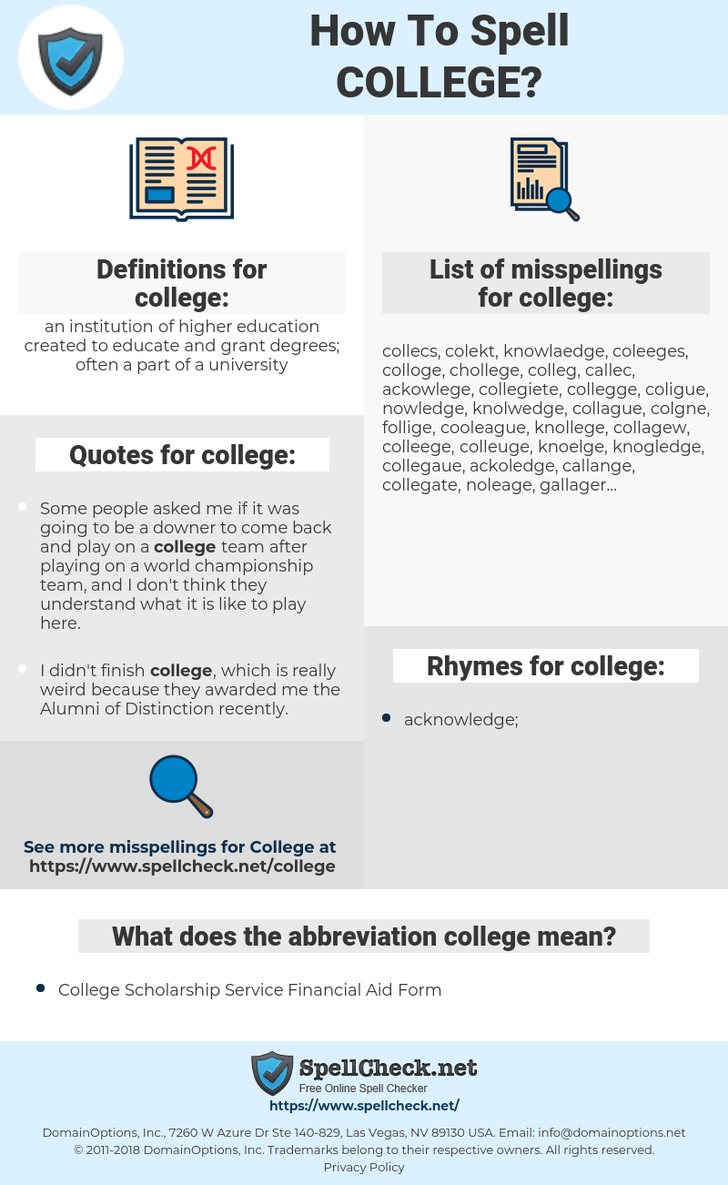 college, spellcheck college, how to spell college, how do you spell college, correct spelling for college