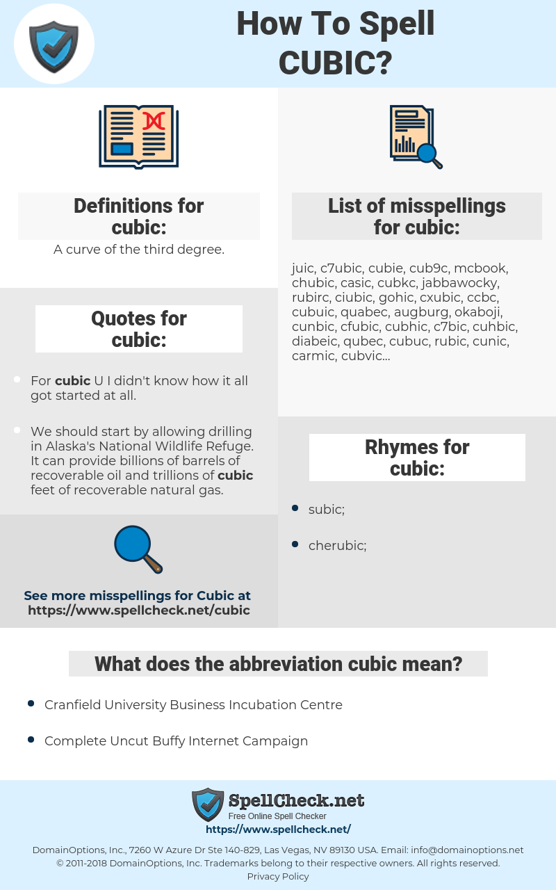 cubic, spellcheck cubic, how to spell cubic, how do you spell cubic, correct spelling for cubic