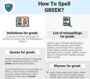 greek, spellcheck greek, how to spell greek, how do you spell greek, correct spelling for greek