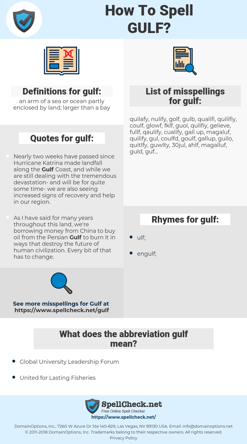 gulf, spellcheck gulf, how to spell gulf, how do you spell gulf, correct spelling for gulf