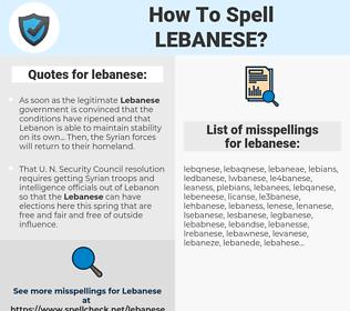 lebanese, spellcheck lebanese, how to spell lebanese, how do you spell lebanese, correct spelling for lebanese