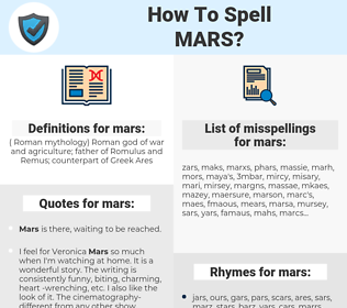 mars, spellcheck mars, how to spell mars, how do you spell mars, correct spelling for mars