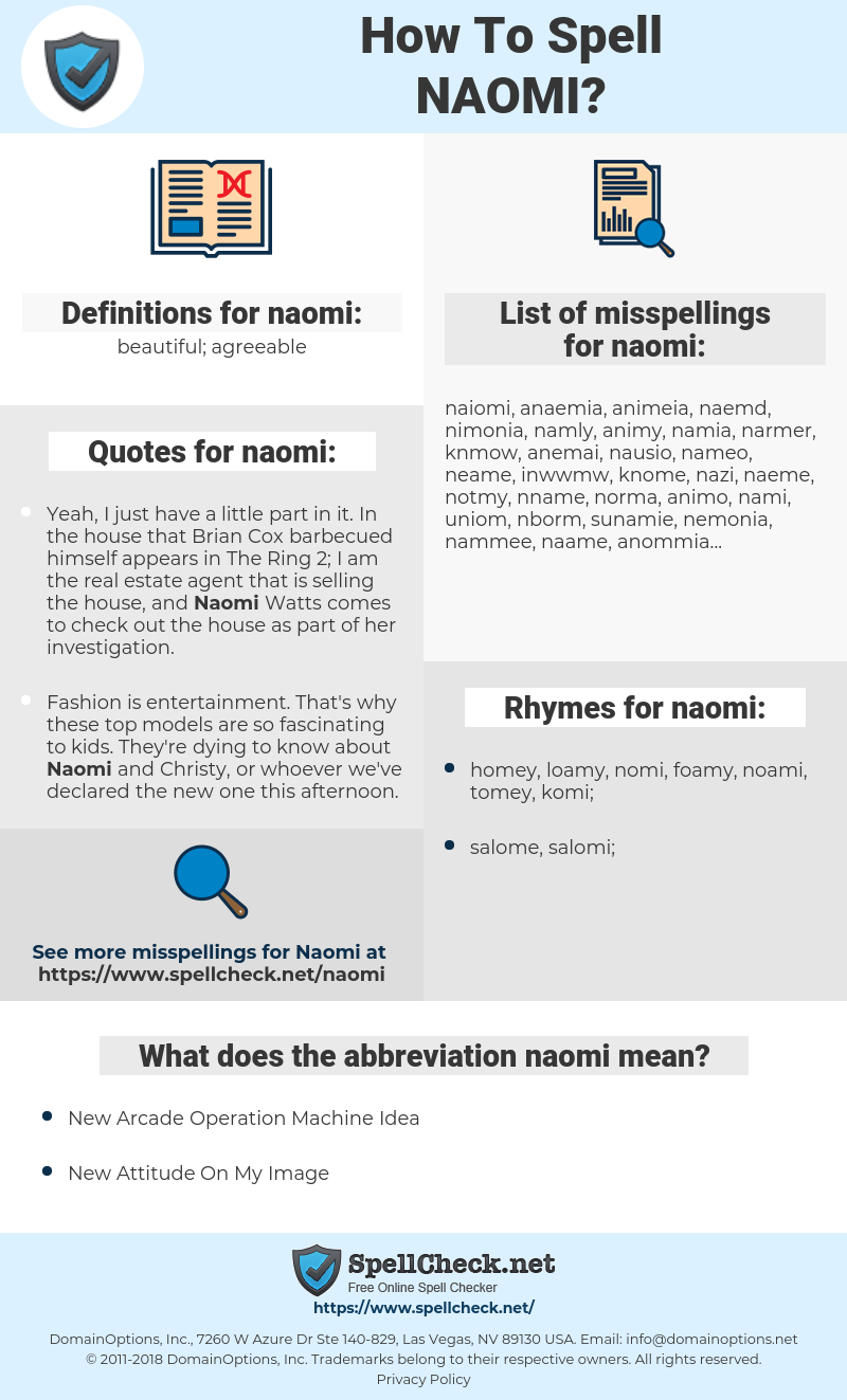 naomi, spellcheck naomi, how to spell naomi, how do you spell naomi, correct spelling for naomi