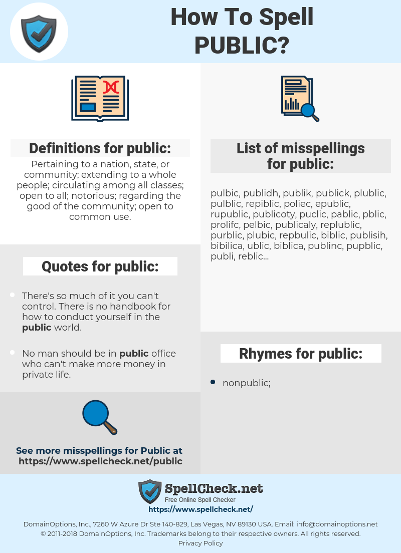 public, spellcheck public, how to spell public, how do you spell public, correct spelling for public