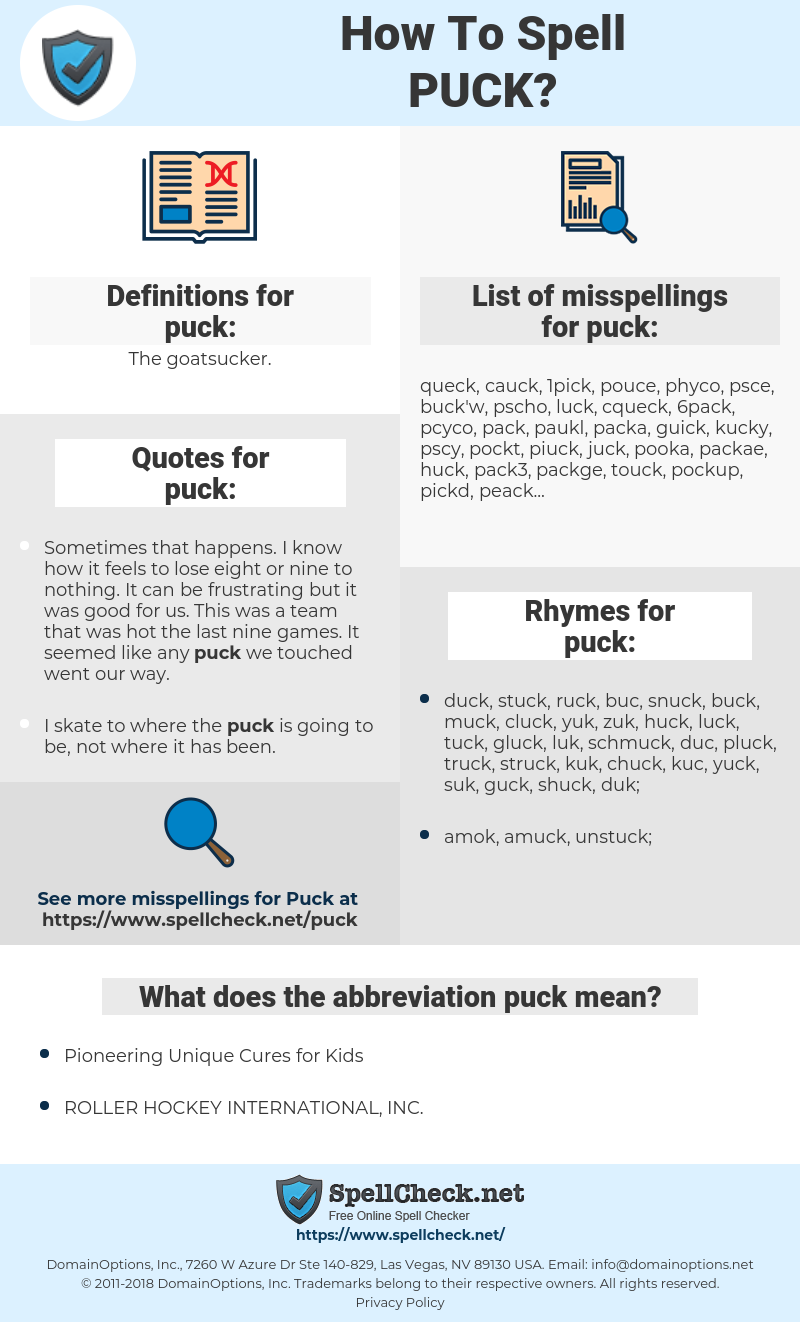 puck, spellcheck puck, how to spell puck, how do you spell puck, correct spelling for puck