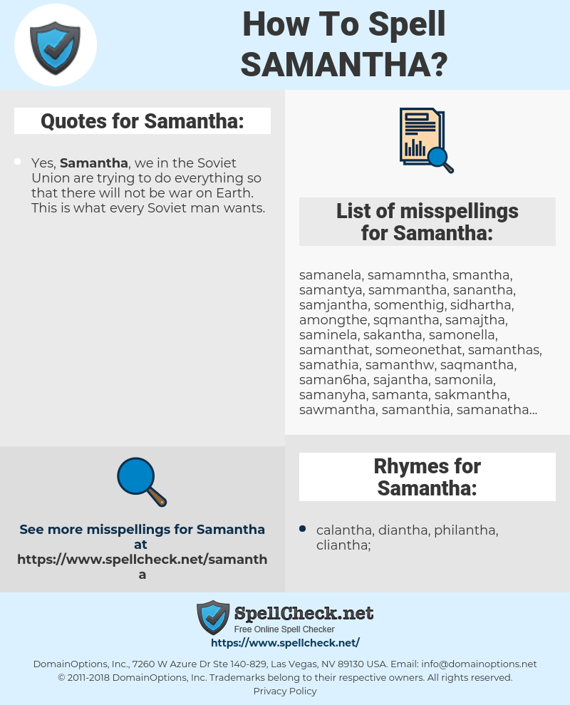 How To Spell Samantha (And How To Misspell It Too