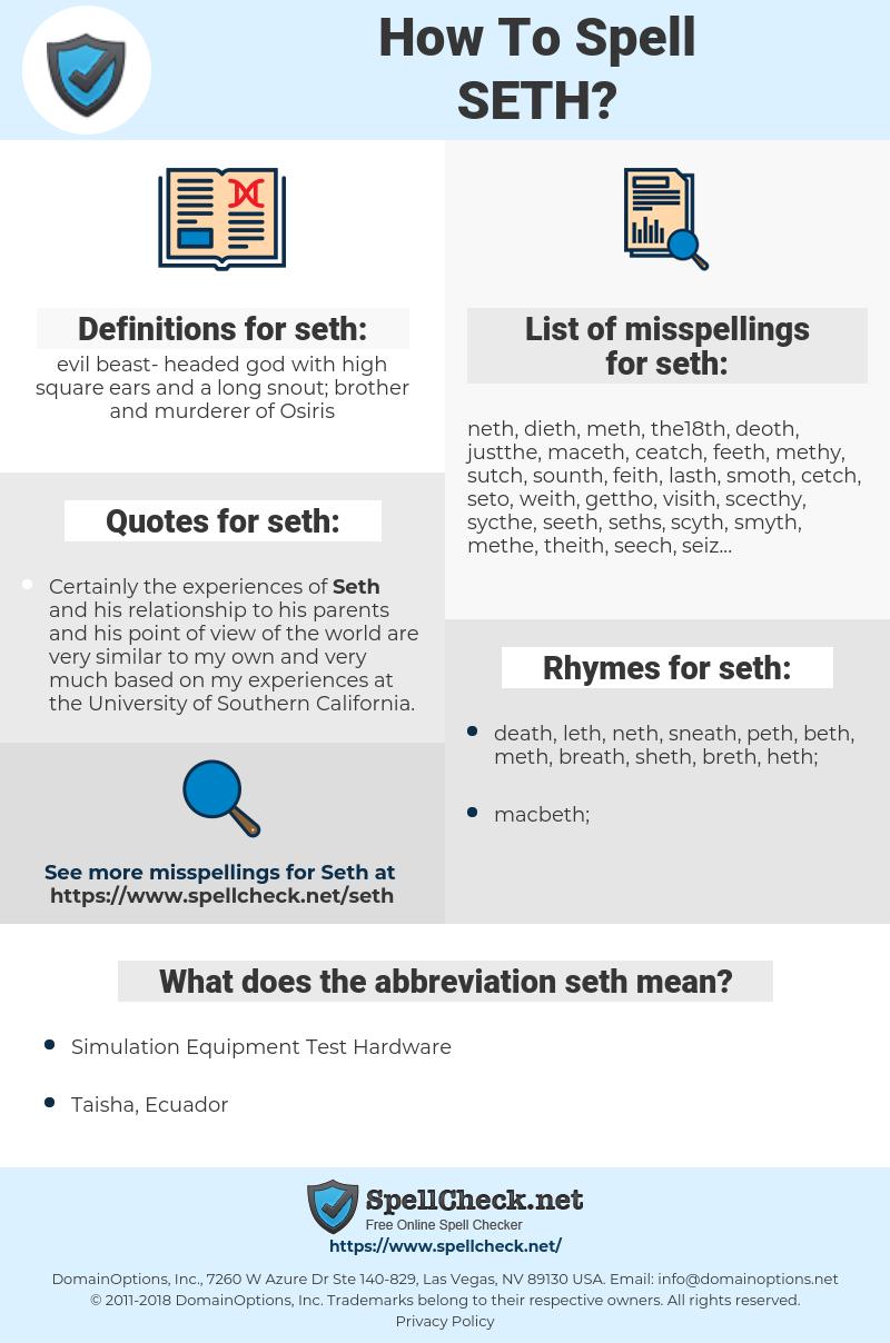 seth, spellcheck seth, how to spell seth, how do you spell seth, correct spelling for seth