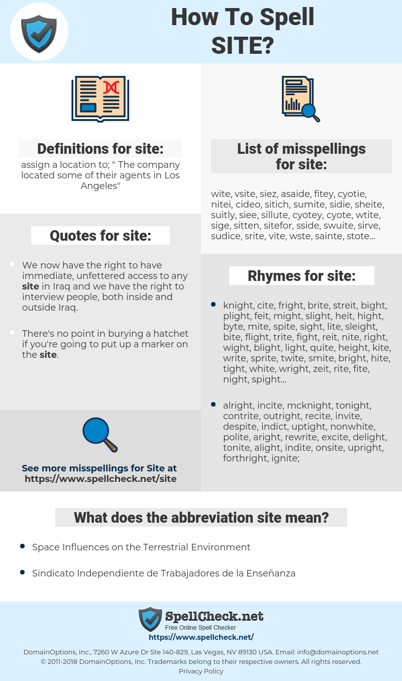 site, spellcheck site, how to spell site, how do you spell site, correct spelling for site