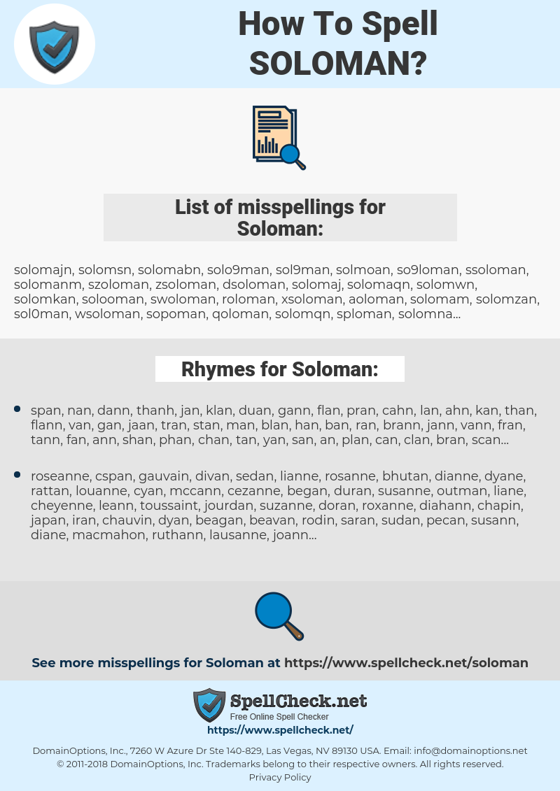 Soloman, spellcheck Soloman, how to spell Soloman, how do you spell Soloman, correct spelling for Soloman