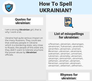 ukrainian, spellcheck ukrainian, how to spell ukrainian, how do you spell ukrainian, correct spelling for ukrainian