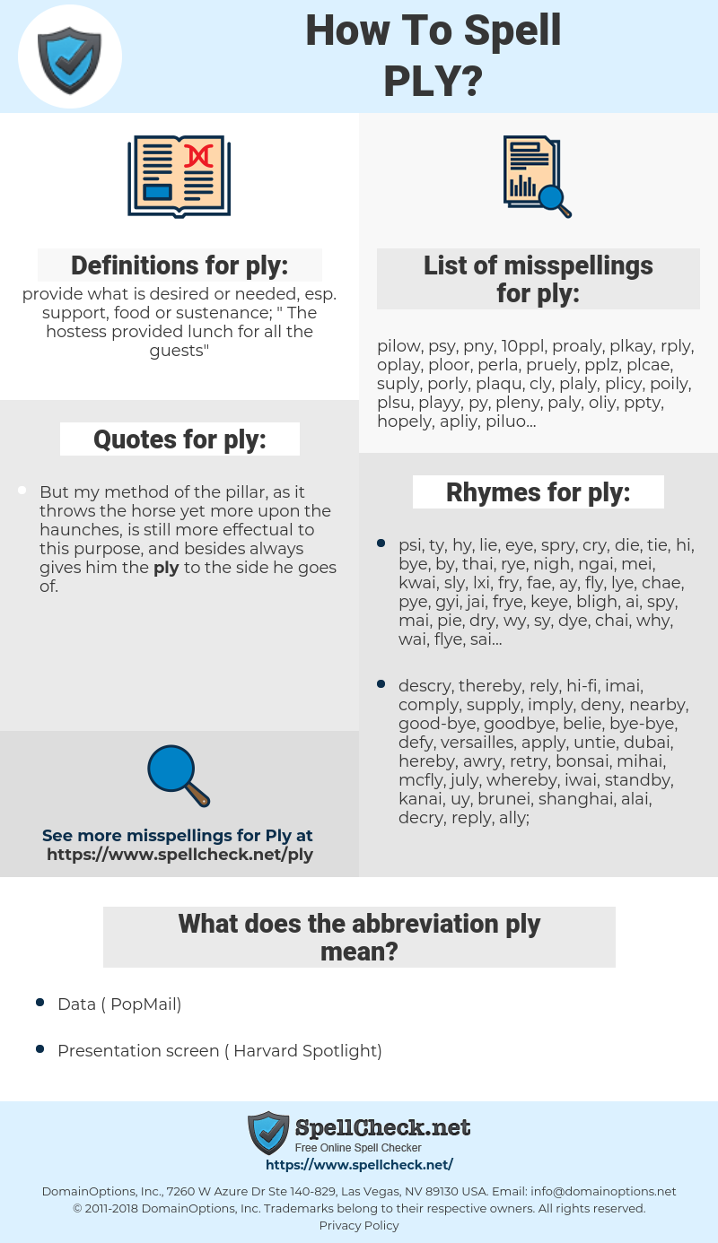ply, spellcheck ply, how to spell ply, how do you spell ply, correct spelling for ply