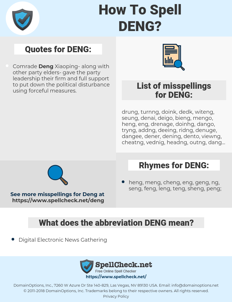 DENG, spellcheck DENG, how to spell DENG, how do you spell DENG, correct spelling for DENG