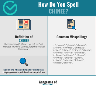 Correct spelling for chinee