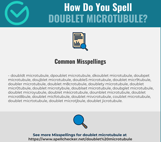 Correct spelling for doublet microtubule