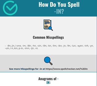 Correct spelling for -in