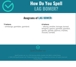 Correct spelling for Lag Bomer