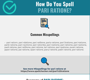 Correct spelling for PARI RATIONE