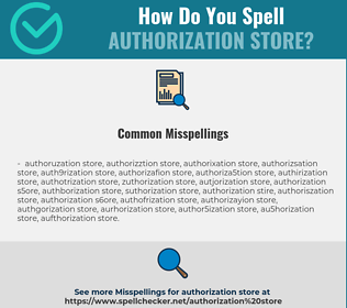 Correct spelling for authorization store