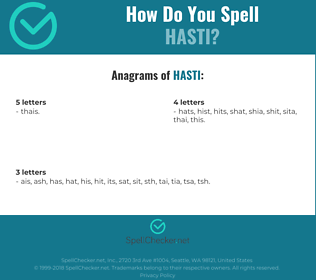 Correct spelling for hasti