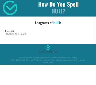 Correct spelling for huli