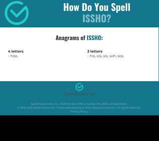 Correct spelling for issho