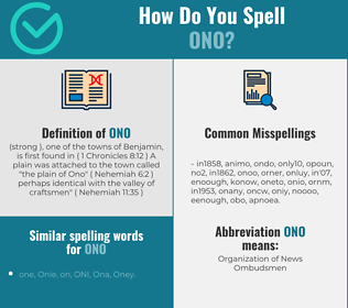 Correct spelling for ono