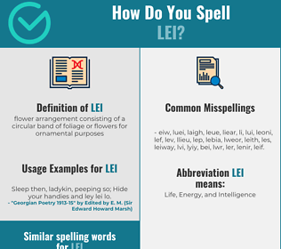 Correct spelling for lei