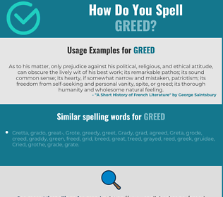 Correct spelling for greed