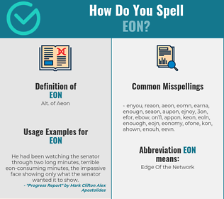 Correct spelling for eon