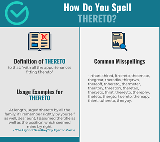 Correct spelling for thereto