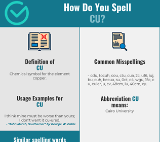 Correct spelling for cu