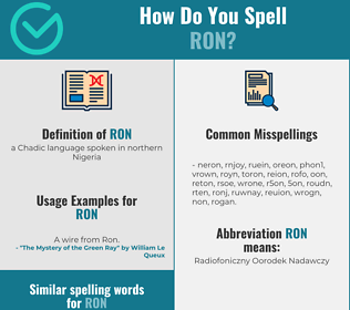 Correct spelling for ron