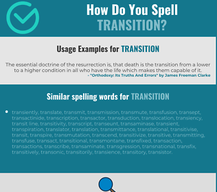 Correct spelling for transition