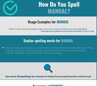 Correct spelling for manual