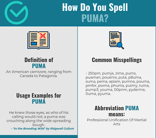 Correct spelling for puma