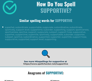 Correct spelling for supportive