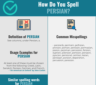 Correct spelling for persian