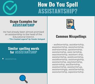 Correct spelling for assistantship