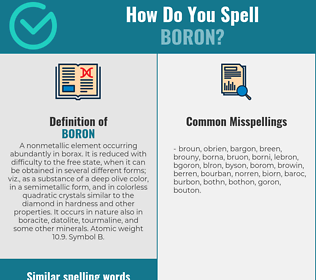 Correct spelling for boron