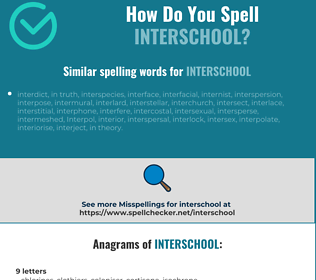 Correct spelling for interschool