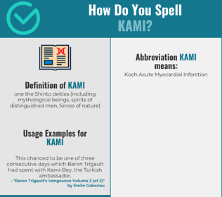 Correct spelling for kami