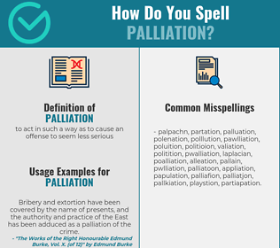 Correct spelling for palliation