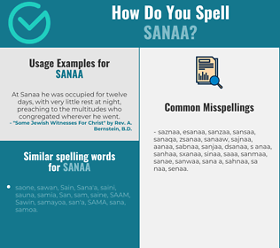 Correct spelling for sanaa