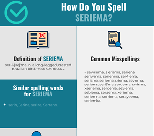 Correct spelling for seriema