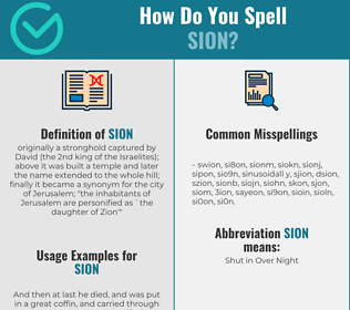 Correct spelling for sion