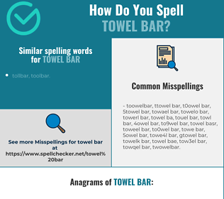 Correct spelling for towel bar