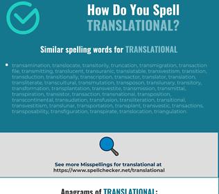 Correct spelling for translational
