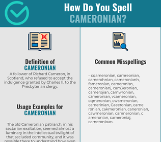 Correct spelling for Cameronian