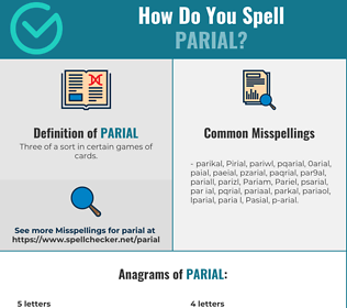 Correct spelling for Parial